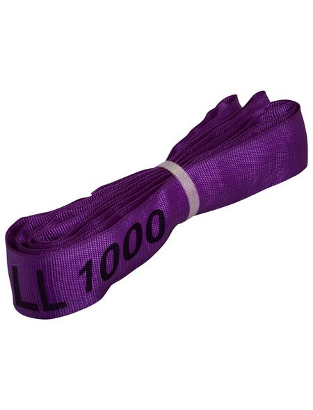 CONACORD Rundschlinge, BxL: 2,5 x 100 cm, bis zu 1000 kg tragfähig, Polyester
