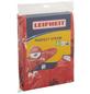 LEIFHEIT Bügeltischbezug, Perfect Steam, 45x130 cm-Thumbnail