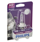 PHILIPS Halogenlampe, VisionPlus, H7, PX26d, 55 W, 1 Stück-Thumbnail