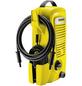 KÄRCHER Hochdruckreiniger »K 2 Universal«, max. 110 bar, max. Fördermenge 360 l/h-Thumbnail
