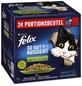 Katzen Nassfutter-Thumbnail
