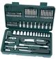 BRUEDER MANNESMANN WERKZEUGE Steckschlüsselkasten 65-teilig, Schlüsselgröße: 4 – 14 mm-Thumbnail