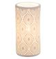 Tischleuchte »CENDRES« Weiß mit 25 W, H: 20 cm, E14 ohne Leuchtmittel-Thumbnail