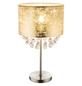 GLOBO LIGHTING Tischleuchte goldfarben/nickelfarben mit 28 W, H: 56 cm, E27 ohne Leuchtmittel-Thumbnail