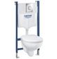 GROHE Wand-WC-Komplettset »Solido Compact«, Tiefspüler, alpinweiß, spülrandlos-Thumbnail