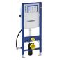 GEBERIT WC-Montageelement »Duofix«, BxHxT: 425 x 1120 x 170 mm, blau-Thumbnail