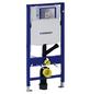 GEBERIT WC-Montageelement »Duofix «, BxHxT: 500 x 1120 x 120 mm, Geruchsabsaugung mit Abluft, blau-Thumbnail