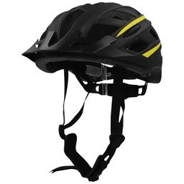 FISCHER FAHRRAEDER Fahrradhelm, Urban Montis, S/M, Schwarz | Gelb, Klickverschluss