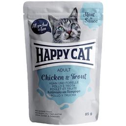 HAPPY CAT Katzen Nassfutter »Meat in Sauce«, Huhn / Forelle, 24x85 g