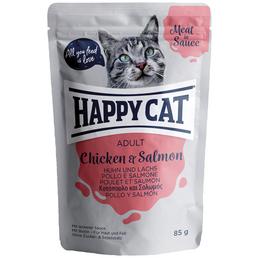 HAPPY CAT Katzen Nassfutter »Meat in Sauce«, Huhn / Lachs, 24x85 g