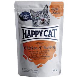 HAPPY CAT Katzen Nassfutter »Meat in Sauce«, Huhn / Truthahn, 24x85 g