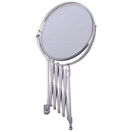 HACEKA Kosmetikspiegel »Ixi«, chromfarben