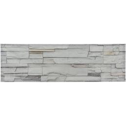 FLORAWORLD Zaunelement »comfort«, PVC, LxH: 250 x 180 cm